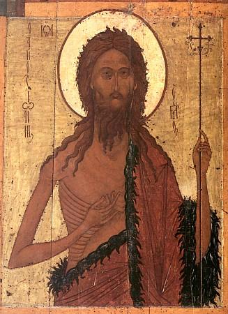 пророк Іоан Хреститель