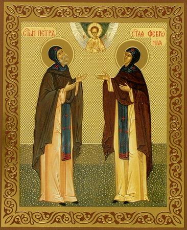 кн. Петра і кн. Февронії, Муромських чудотв.