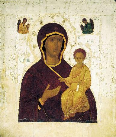 Богомати Одігітрія