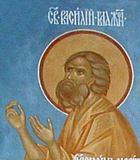 св. Василь Московський