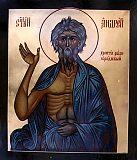 блаж. Андрій, юродивий ради Христа
