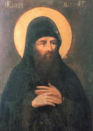 прп. Макарій Печерський