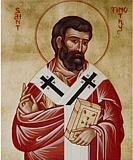 ап. Тимофій
