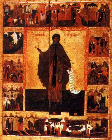 прп. Ксенія