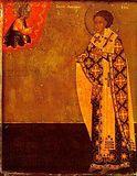 Свт. Микити, затворника Печерського