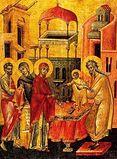 Стрітення Господа нашого Ісуса Христа