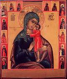 """ікони Божої Матері""""Прикликання загиблих"""""""