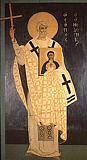 Свт. Фотія, патр. Константинопольського