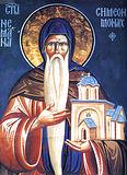 Прп. Стефана, у чернецтві Симеона, царя Сербського