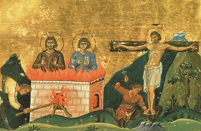 мученики Порфирій, Феодул, Юліан
