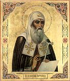 Сщмч. Єрмогена, патріарха Московського і всієї Руси, чудотворця