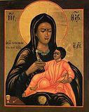 Козельщанської ікони Божої Матері