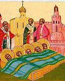 Знайдення мощей мучеників, що в Євгенії