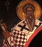 Свт. Тарасія Константинопольського