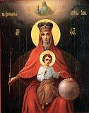 """Ікони Божої Матері, званої """"Державна"""""""