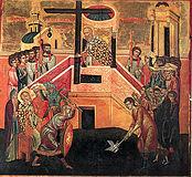 Знайдення Чесного Хреста i цвяхiв св. царицею Єленою в Єрусалимi