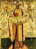 Свт. Євфимія, архиєп. Новгородський