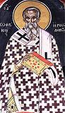 Свт. Софронія, патр. Єрусалимського