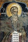 Прп. Феофана, спов., Сигріанського