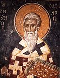 Свт. Григорія Двоєслова, папи Римського