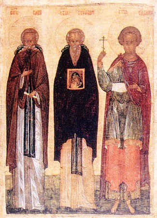 Прп. Савва, Стефан і мученик Савин