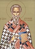 свт. Артемія Солунського