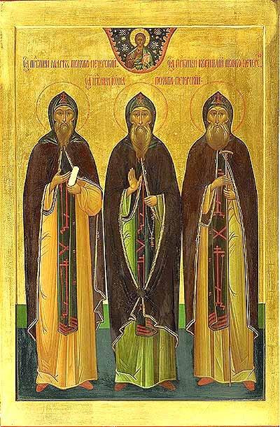 Прпп. Марка (ХV) i Іони (1480) Псково-Печерських.