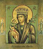 """Ікони Божої Матерi """"Нев'янучий цвiт"""