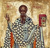 Свт. Євтихiя, архиєп. Константинопольського