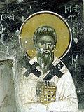 Свт. Мартина, спов., папи Римського