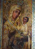 Вiленської iкони Божої Матерi