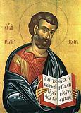 Апостола i євангелiста Марка