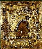 Царгородської iкони Божої Матерi