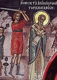 Сщмч. Василія, єп. Амасійського