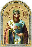 Свт. Кирила, єп. Туровського