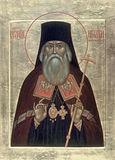 Свт. Ігнатiя Брянчанiнова, єп. Ставропольського