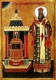 Свт. Афанасiя, патр. Царгородського