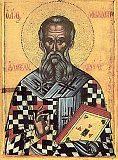 Свт. Афанасiя Великого