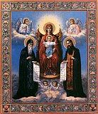Ікони Божої Матерi - Печерська