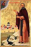 Давида Гареджийського