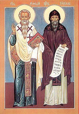 Рiвноапп. Кирила та Мефодiя